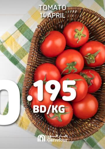 Bahrain Carrefour offers in D4D Online. Special Offer. . Until Stock Last