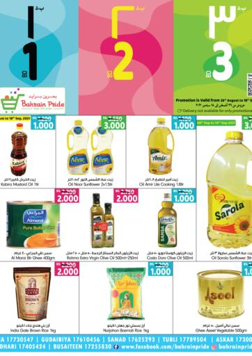 Bahrain Bahrain Pride offers in D4D Online. 1 2 3 BD Offers. 1 2 3 BD Offers at Baharain Pride !  Offers on Groceries,Clothes and much more are valid Till 18th September Get it Now!! Enjoy Shopping!. Till 18th September