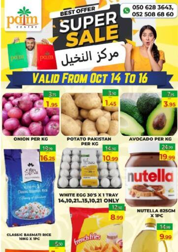 UAE - Sharjah / Ajman Palm Centre LLC offers in D4D Online. Super Sale. . Till 16th October