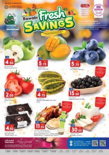 Qatar - Al-Shahaniya Rawabi Hypermarkets offers in D4D Online. Fresh Savings. . Till 11th June