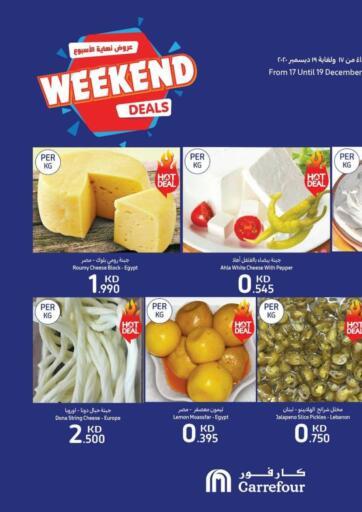 Kuwait Carrefour offers in D4D Online. Weekend Deals. . Till 19th December