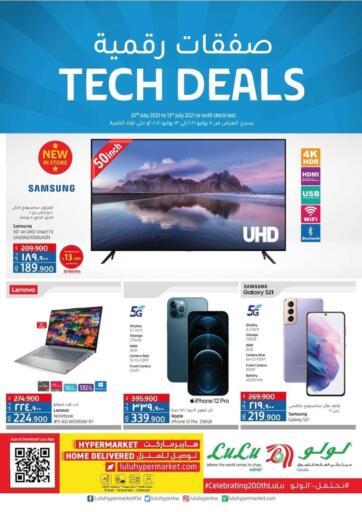 Kuwait Lulu Hypermarket  offers in D4D Online. Tech Deals. . Till 13th July