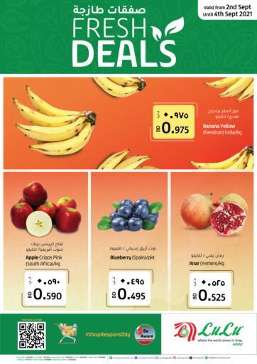 Bahrain LuLu Hypermarket offers in D4D Online. Fresh Deals. Fresh Deals Offer Available At Lulu hypermarket .Get Fresh Items At Best Price Offers Till 4th September....Happy Shopping !!!. Till 4th September