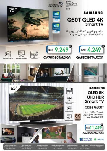 Qatar - Al-Shahaniya Techno Blue offers in D4D Online. Experience Home Cinema with Samsung. Now its time to shop from Techno Blue. Get Experience Home Cinema with Samsung  offers and get your products at great discounts. Offers valid Till 3rd July.   Hurry Up!!!!!. Till 3rd July