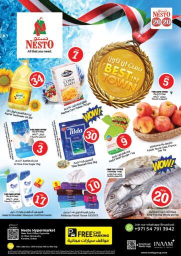 UAE - Sharjah / Ajman Nesto Hypermarket offers in D4D Online. Karama, Dubai. . Till 16th October
