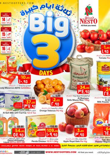 KSA, Saudi Arabia, Saudi - Jubail Nesto offers in D4D Online. Big 3 Days. Now you can get your daily products from your favorite brands during the 'Big 3 Days' at Nesto Stores. This offer is only valid Till 16th February 2021.. Till 16th February