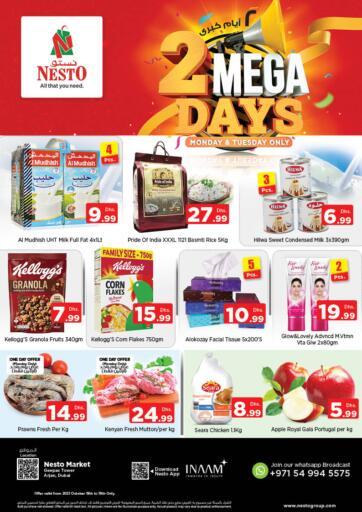 UAE - Sharjah / Ajman Nesto Hypermarket offers in D4D Online. Arjan - Dubai. . Till 19th October