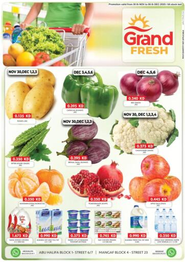 Kuwait Grand Hyper offers in D4D Online. Weekly Offers. . Till 6th December