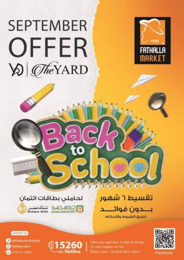 Egypt - Cairo Fathalla Market  offers in D4D Online. September Offer. . Till 30th September