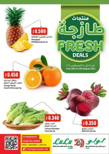 Oman - Salalah Lulu Hypermarket  offers in D4D Online. Fresh Deals. . Till 11th August