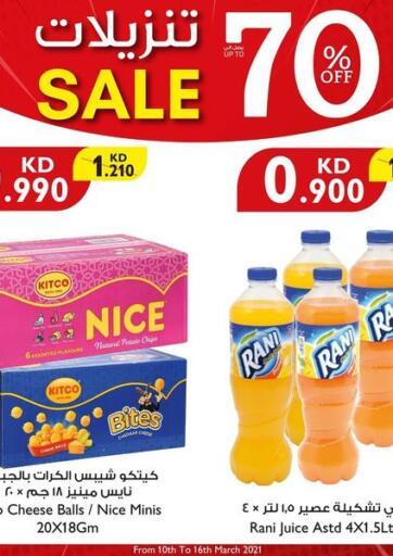 Kuwait City Centre  offers in D4D Online. Sale!. . Till 16th March