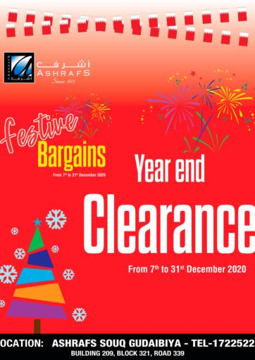 Bahrain Ashrafs offers in D4D Online. Year End Clearance. Year End Clearance @ ASHRAFS ! Amazing deals on Electronics, Mobiles, Appliances and Personal Gadgets! Offer Valid Until 31st December 2020!! Enjoy Shopping!. Till 31st December