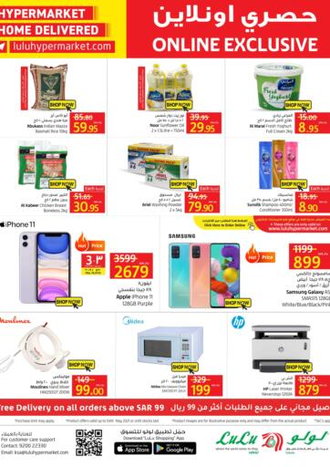 KSA, Saudi Arabia, Saudi - Jubail LULU Hypermarket  offers in D4D Online. Online Exclusive. . Till 4th May