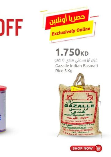 Kuwait Sultan Center offers in D4D Online. Exclusively Online. . Till 2nd March