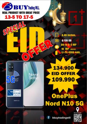 Bahrain B BUY Trading offers in D4D Online. Special Eid Offer. . Till 17th May