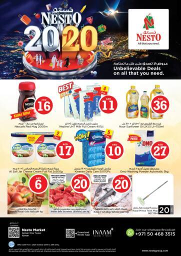 UAE - Sharjah / Ajman Nesto Hypermarket offers in D4D Online. One Tower,Ajman. . Till 23rd October