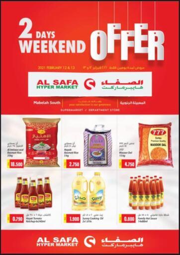 Oman - Muscat Al Safa Hypermarket offers in D4D Online. 2 Days Weekend Offer. . Till 13th February