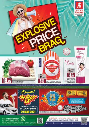 UAE - Sharjah / Ajman Safari Hypermarket  offers in D4D Online. Explosive Price Brag. Choices Are Many When You Are At Safari Hypermarket. Purchase your Favorites With Explosive Price Brag Offer.Valid Till 09th March 2021.  Enjoy Shopping!!!. Till 9th March