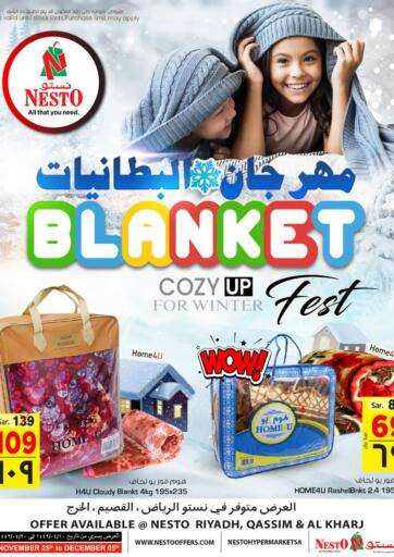 KSA, Saudi Arabia, Saudi - Al Khobar Nesto offers in D4D Online. Blanket Fest. Now you can get your daily products from your favorite brands during 'Blanket Fest' at Nesto Stores! This offer is only valid Until 05th December.. Till 05th December