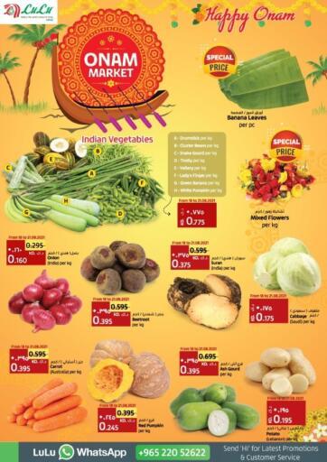 Kuwait Lulu Hypermarket  offers in D4D Online. Onam Market. . Till 21st August