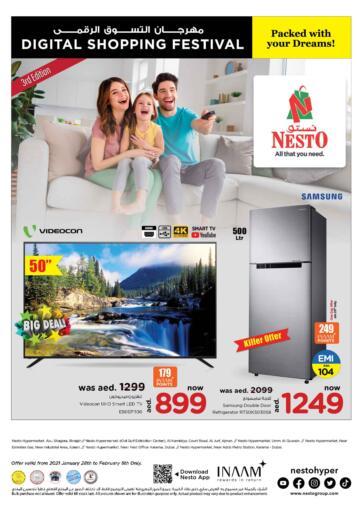 UAE - Umm al Quwain Nesto Hypermarket offers in D4D Online. Digital Shopping Festival. . Till 6th February