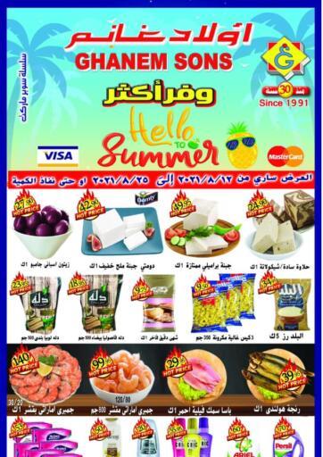 Egypt - Cairo Ghanemsons Market  offers in D4D Online. Hello Summer. . Till 25th August