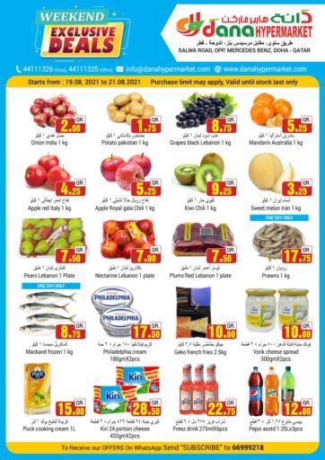 Qatar - Al Wakra  Dana Hypermarket offers in D4D Online. Weekend Exclusive Deals. . Till 21st August
