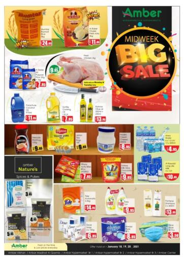 UAE - Sharjah / Ajman Amber Al Madina Hypermarket offers in D4D Online. Midweek Big Sale. . Till 20th January