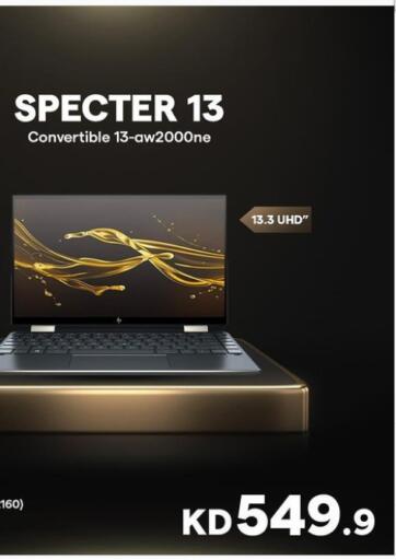 Kuwait X-Cite offers in D4D Online. Best Price. . Until Stock Last