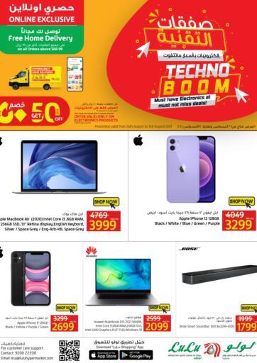 KSA, Saudi Arabia, Saudi - Dammam LULU Hypermarket  offers in D4D Online. Techno Boom. . Till 31st August