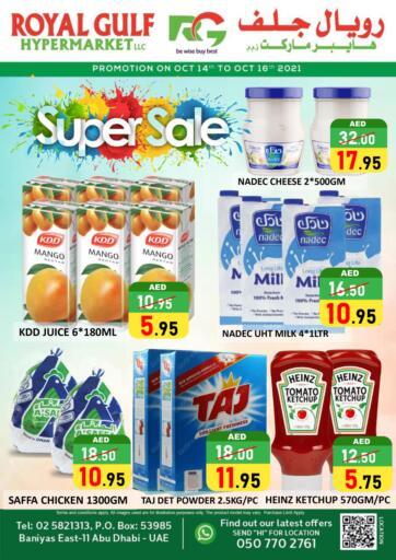UAE - Abu Dhabi ROYAL GULF HYPERMARKET LLC offers in D4D Online. Super Sale. . Till 16th October