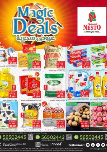 Kuwait Nesto Hypermarkets offers in D4D Online. Magic Deals. Shop Now From Your Nearest Nesto Hypermarkets And Get Exciting Offer On Your Purchase Valid Till 28th March 2021.  Enjoy Shopping!!!. Till 28th March