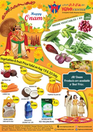 Kuwait Highway Center  offers in D4D Online. Happy Onam. . Till 24th August