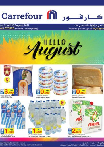 Kuwait Carrefour offers in D4D Online. Hello August. . Till 10th August