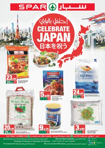 KSA, Saudi Arabia, Saudi - Riyadh SPAR  offers in D4D Online. Celebrate Japan. Now you can get your daily products from your favorite brands during the 'Celebrate Japan' at SPAR Stores. This offer is only valid Till 20th February 2021.. Till 20th February