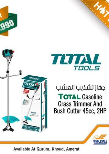 Oman - Muscat Sultan Center  offers in D4D Online. Hot Deal. . Till 26th February