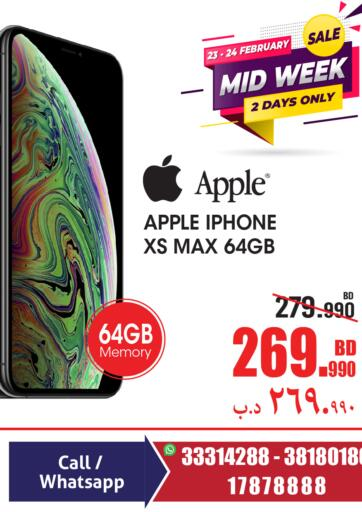 Bahrain Home Electronics offers in D4D Online. Mid Week Sale. . Till 24th February