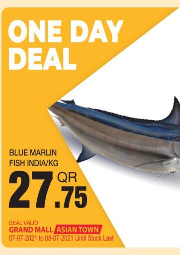 Qatar - Al-Shahaniya Grand Hypermarket offers in D4D Online. One Day Deal. . Till 08th July