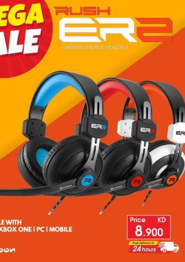 Kuwait Best Al Yousifi  offers in D4D Online. Mega Sale. . Until Stock Lasts