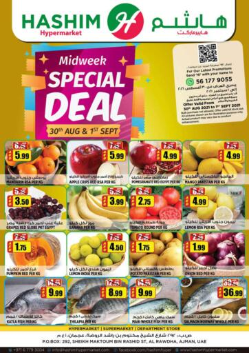UAE - Sharjah / Ajman Hashim Hypermarket offers in D4D Online. Midweek Special Deal. Midweek Special Deal Are Waiting For You At Hashim Hypermarket.Get Your Products At Exiting Offer.Valid Till 01st September 2021.  Enjoy Shopping!!!. Till 1st September