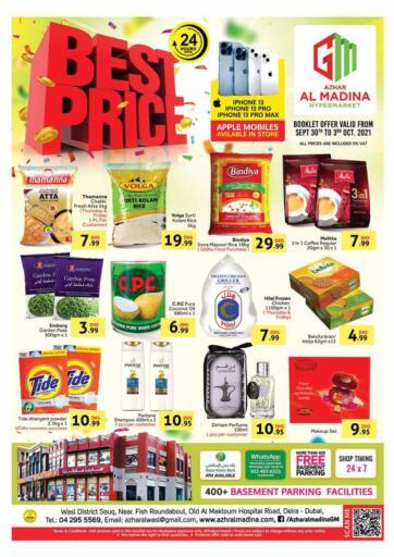 UAE - Dubai Azhar Al Madina Hypermarket offers in D4D Online. Best price @Deira,Dubai. . Till 3rd October