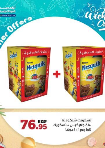 Egypt - Cairo Awlad Ragab offers in D4D Online. Summer Offers. . Till 31st July
