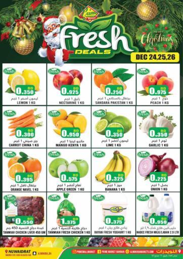 Bahrain Prime Markets offers in D4D Online. Fresh Deals. . Till 26th December