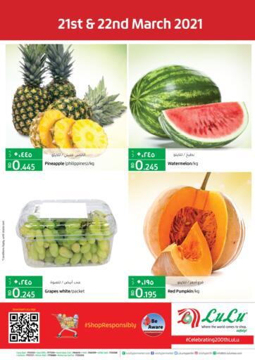 Bahrain LuLu Hypermarket offers in D4D Online. 2 Days Offer. . Till 22nd March