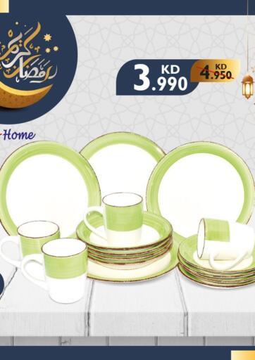 Kuwait City Centre  offers in D4D Online. Ramdan Offers. . Until Stock Last