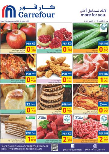 Oman - Sohar Carrefour offers in D4D Online. Midweek Savers. . Till 13th October