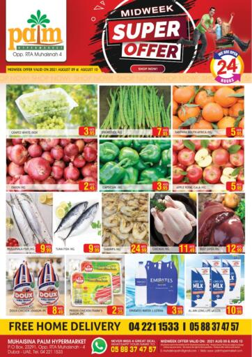 UAE - Dubai Palm Hypermarket Muhaisina LLC offers in D4D Online. Mid Week Super Offers. Mid Week Super Offers For You At Palm Hypermarket Muhaisina LLC  Enjoy Shopping  Valid Till 10th August 2021  Enjoy Shopping!!!. Till 10th August