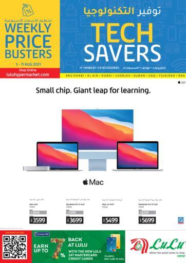 UAE - Sharjah / Ajman Lulu Hypermarket offers in D4D Online. Tech Savers. . Till 11th August