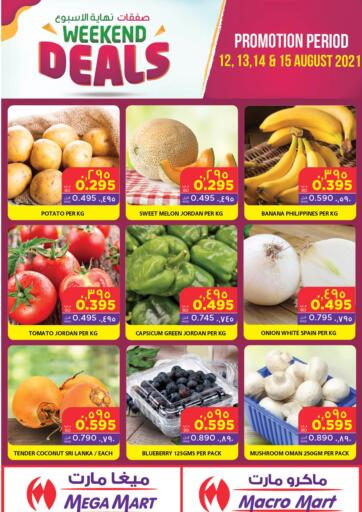 Bahrain MegaMart & Macro Mart  offers in D4D Online. Weekend Deals. . Till 15th August