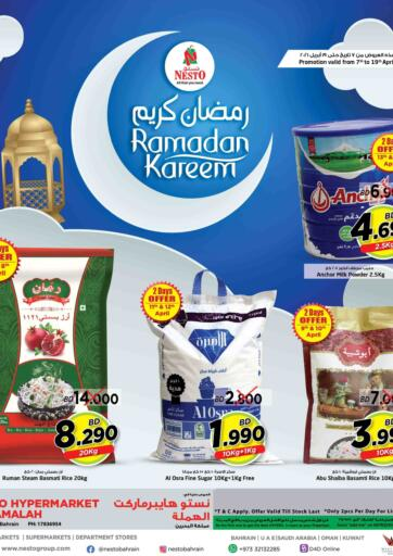 Bahrain NESTO  offers in D4D Online. Ramadan Kareem. Ramadan Kareem @ NESTO!! Get Unbelievable Discounts On Groceries, Fresh Fruits& Veggies & Much More At Nesto. Avail This Offer Till 19th April! Hurry Now!! Have a Good Shopping!!. Till 19th April
